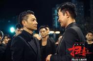 《扫毒2》申奥斯卡引业内不满,影评人:刘德华代表不了港片