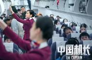 《中国机长》潜力有多大?