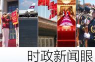 上海日结兼职网