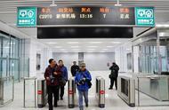 这个城际高铁半小时一班,省了不少时间,坐飞机再也不用慌张了