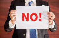伦交所拒绝港交所收购,回复:上交所是其与中国合作的首选渠道