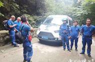 驻马店籍上海大学教授,登山失联!蛟龙搜救队赴灵宝汉山景区救援