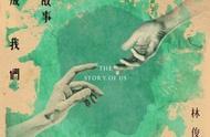林俊杰新歌《将故事写成我们》,这一周也太幸福了吧