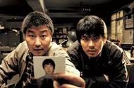 《杀人回忆》之谜即将揭晓,华城连环杀人案33年噩梦始末