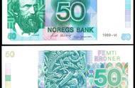 欧元是欧盟15个国家的货币吗?
