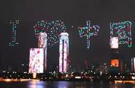 昨天,深圳湾的中国红照亮了天际