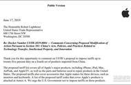 苹果首次表态:反对加征关税,影响与中企竞争