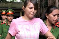 俄罗斯女子在越南拉皮条被抓,短时间非法获利1.5亿,被判3年徒刑