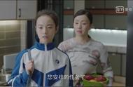 小欢喜:丁一跳楼给英子启发,乔卫东与小梦分手为和宋倩复婚铺路