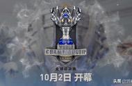 LOL:S9世界赛抽签结束,锅老师无奈:年年都是死亡之组