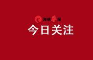 漳州市第十六届钓鱼角逐在南靖县举行
