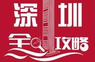 最近去香港的深圳人爽疯了!港币跌至0.8,崇光周年低至半价!