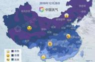 全国冻哭预警你生活的地方现在有多冷