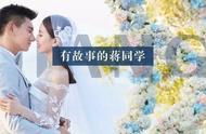 吴奇隆&刘诗诗官宣生子:被宠爱的女人,最好命。