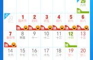 2019国庆中秋节放假安排通知及高速公路免费时间 假期加班费怎么算?国庆中秋火车票抢票方法攻略