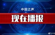 港警昨晚在太子站拘捕40人、香港警方查获大量假记者证