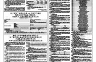 国投华鑫(北京)投资基金管理有限公司怎么样
