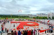 与国旗合影 为祖国放歌 东宁市举办献礼党的生日庆祝建国70周年活动