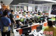 烟台警方破获特大网络直播平台诈骗案