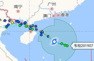 2012第7号台风这两天会行成吗