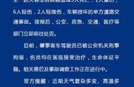 深圳往桂林客车侧翻致5死,司机被刑拘!公司涉多起交通事故纠纷