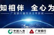 21早新闻丨中国将对美国750亿美元商品加征关税;A股上市公司分拆上市来了