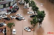 四川乐山暴雨城区多处严重积水 部分小区车库完全被淹没