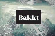 揭秘Bakkt,打开传统机构进入数字货币之门