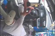 因未投币引发争执 老人殴打公交司机