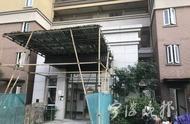 宁波这个高档小区外墙大面积开裂、脱落 业主质疑偷工减料