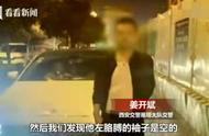 """最""""狠""""司机!独臂车主无证酒驾被查,网友:对生命太不负责了"""