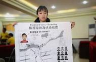 厉害了!广州9岁女孩成功横渡琼州海峡