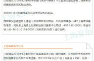 上海迪士尼乐园、海昌海洋公园今天暂停开放
