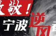 台风模糊不了最美身影,致敬!政法干警中的那些逆风者。