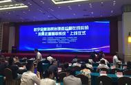 全国首创!广州这些互金小额贷纠纷可以网上批量办了