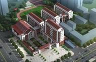 连爆4大好消息!漳州教育大升级!最新12所新扩建学校清单