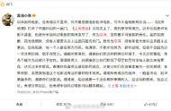 上海堡垒导演道歉:一路看评论,批评是最多的