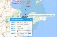 台风利奇马登陆山东青岛!2019台风最新消息 第9号台风利奇马路径实时发布系统图最新更新