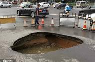 郑州暴雨后路面再塌陷,11天内已有10处路面塌方