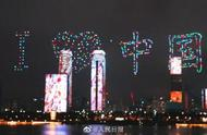 深圳湾点亮中国红 千言万语在其中