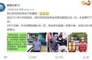 悲痛!浙江男子捞鱼落水,年仅34岁辅警为救人不幸遇难!另外3名队员多处受伤