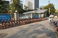共享单车企业集体收取违停费,费用2-50元不等