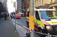 澳大利亚悉尼市中心发生持刀伤人事件 持刀男子已被警方逮捕