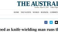 """悉尼市中心发生持刀伤人事件,嫌疑人曾高喊""""真主至上""""和""""向我开枪"""""""