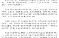 胡锡进:已和国豪通电话,万幸的是他没受到很严重伤害