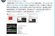 每经19点丨爱国护旗的王嘉尔被港独分子列为攻击目标;瑞幸咖啡发布上市后首份财报:净亏损6.81亿元