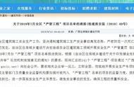 """广西14市141个""""严管工程""""项目被通报!钦州6个"""
