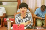 江西瑞金市委常委廖芳珍被撤销赣州市政协委员资格:严重违纪
