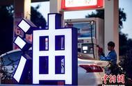 河南今年查处897个黑加油站点 查没1393吨非法油品
