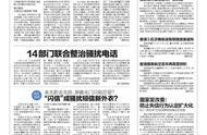 """香港今日举行""""反暴力、救香港""""大集会"""